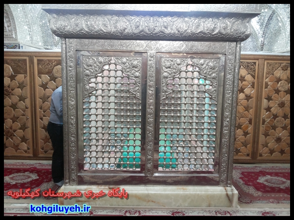 امامزاده سید محمود(ع) کهگیلویه