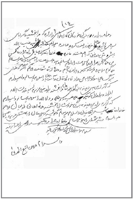 پایگاه خبری کهگیلویه-شهید علی صفدر افرازی