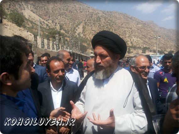 پایگاه خبری کهگیلویه-بیست و نهمین همایش امامزاده میرسالار(ع)