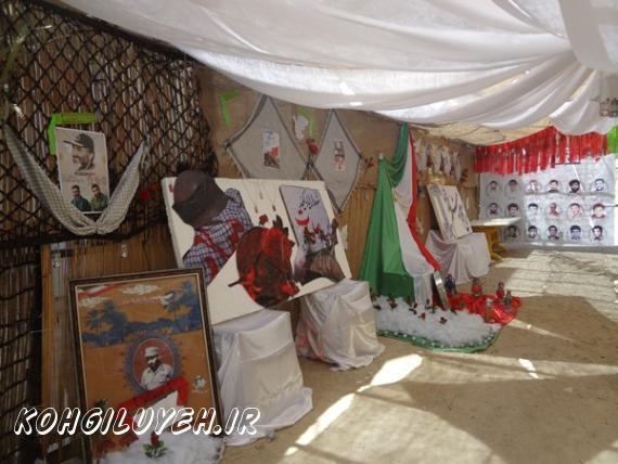 به همت ناحیه مقاومت بسیج کهگیلویه صورت گرفت: برگزاری یادواره بزرگ ۴۱۷ شهید شهرستان کهگیلویه + تصاویر