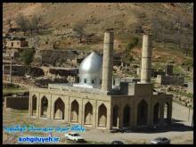 پایگاه خبری شهرستان کهگیلویه